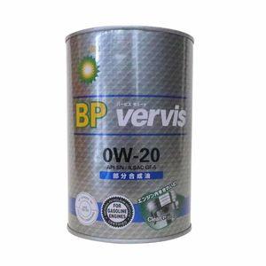 BP バービス キュート/0W20/SN/1L 部分合成油
