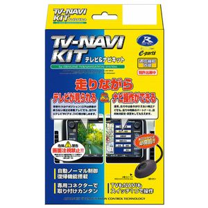 Data System TV-NAVI KIT TTN-43