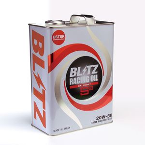 BLITZ RACING OIL S3/20W-50/4L