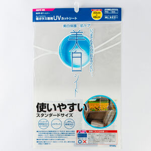 美白シート 窓ガラス専用UVカットシート