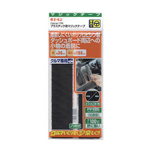 amon 1735 プラスチック用マジックテープ