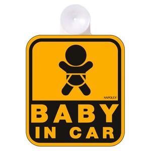 セーフティーサイン SF-3 BABY IN CAR