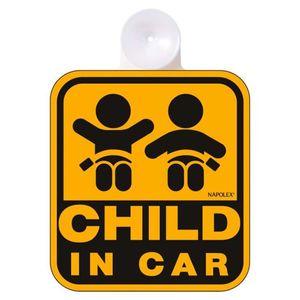 セーフティーサイン SF-4 CHILD IN CAR