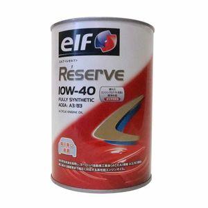 elf レゼルブ/10W40/1L 全合成油