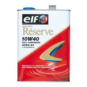 elf レゼルブ/10W40/4L 全合成油