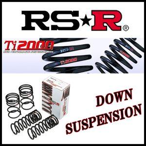 RSR Ti2000 DOWN マツダ AZワゴン MJ21S/スズキ セルボ HG21S/ワゴンR MH21S・MH22S/ワゴンR スティングレー MH22S/1台分/S148TD