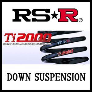 RSR Ti2000 DOWN スバル インプレッサワゴン GGA/1台分/F619TW