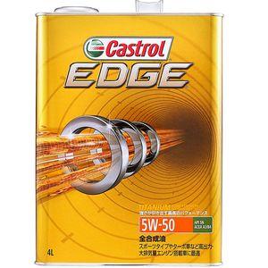 Castrol EDGE/5W50/SN/4L 全合成油