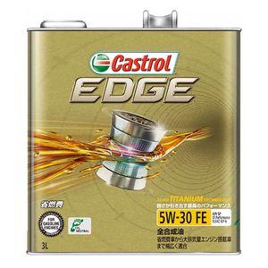 Castrol EDGE/5W30/SP/3L 全合成油