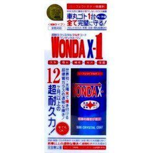 WONDAX ワンダックス・ワン 250ml