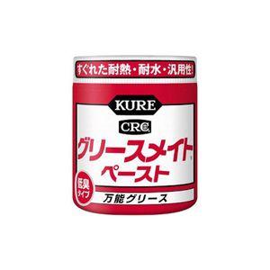KURE グリースメイト ペースト