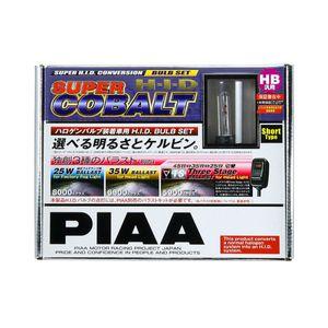 HID HH98S スーパーコバルト 6600K H8/H11コンバージョンキット用バルブハーネスキット
