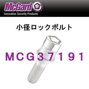 McGard 小径ロックボルト クローム MCG37191 M12×1.5 4個セット