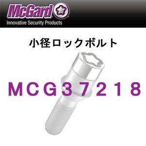 McGard 小径ロックボルト クローム MCG37192 M12×1.5 4個セット