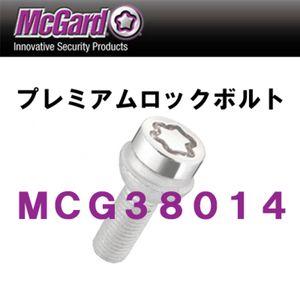 マックガード プレミアムロックボルト クローム MCG38032 M14×1.5 フォルクスワーゲン用 4個セット