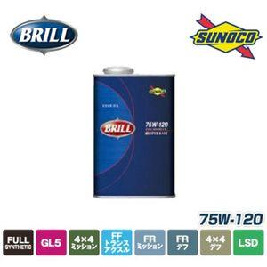SUNOCO ギアオイル ブリル 75W-120 1L GL5