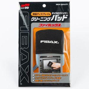 FIBAX(ファイバックス) クリーニングパッド