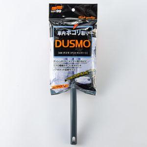 DUSMO 車内ホコリ取り