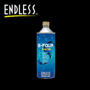 ENDLESS ブレーキフルード 1L/S-FOUR