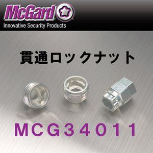 McGard 貫通ロックナット MCG34011 7/16 テーパー形状 アメリカ車用 4個セット
