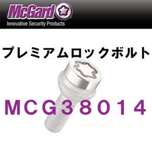 McGard プレミアムロックボルト クローム MCG38014 M14×1.5 メルセデスベンツ用 4個セット