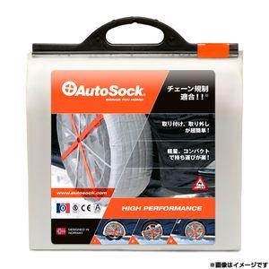 AutoSock スタンダード Y09 オートソック
