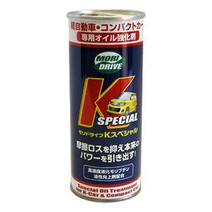 モリドライブ Kスペシャル