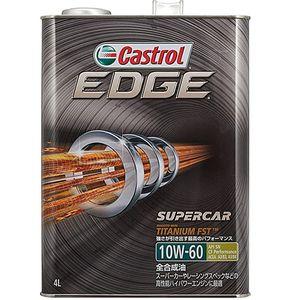 Castrol EDGE/10W60/SN/4L 全合成油