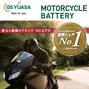 GS YUASA GT9B-4/液入り充電済 二輪車用バッテリー VRLA(制御弁式)