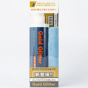 ゴールドグリッター プラス