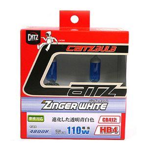 CATZ ジンガーホワイト 4800K CB400N H4