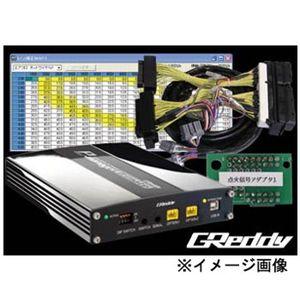 TRUST e-マネージ アルティメイトKIT 15550500 ホンダ インテグラ タイプR 競技専用