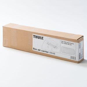 THULE TH694-6 ルーフボックス用スキーホルダー(600シリーズ用)