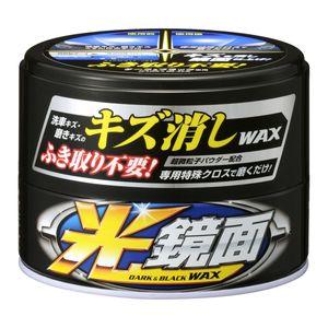 光鏡面WAX ダーク&ブラック