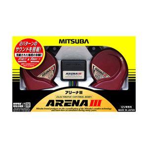 MITSUBA アリーナ3 電子ホーン MBW-2E23R