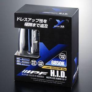 純正交換HIDバルブ スーパーHIDX XG68 6850K D2S/D2R 2個入