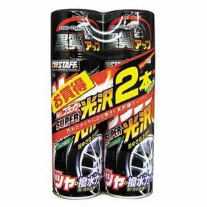 Mr.ブラック スーパー光沢 G-77 2本パック