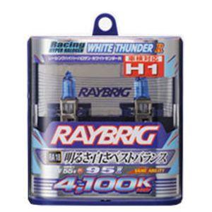RAYBRIG ハロゲンバルブ ホワイトサンダーR RA18 4100K H1 55W 2個入