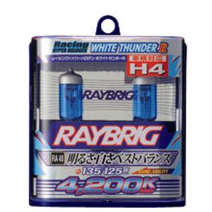 RAYBRIG ハロゲンバルブ ホワイトサンダーR RA48 4200K H4 60/55W 2個入