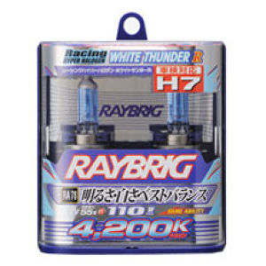 RAYBRIG ハロゲンバルブ ホワイトサンダーR RA78 4200K H7 55W 2個入