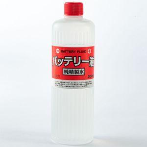 バッテリー補充液 300ml