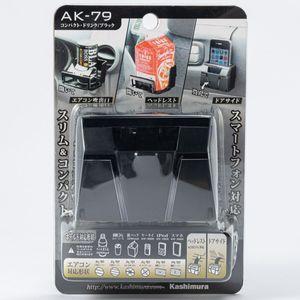 コンパクトドリンク AK-79