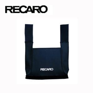 RECARO サイドプロテクター ブラック 7216966