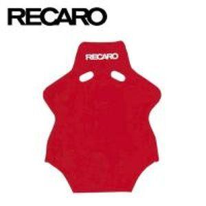 RECARO バックレストカバー ベロアレッド 7216972
