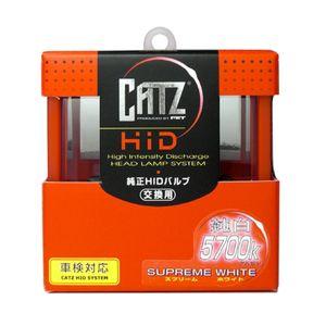 CATZ HID スプリームホワイト 5700K D2S/D2R共通