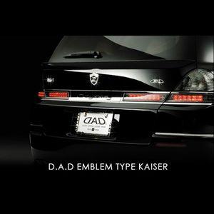 GARSON D.A.D エンブレム タイプカイザー Lサイズ/シルバー/エメラルド