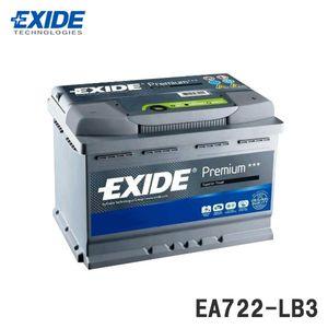 EXIDE 欧州車専用バッテリー EAシリーズ/EA722-LB3
