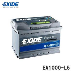 EXIDE 欧州車専用バッテリー EAシリーズ/EA1000-L5