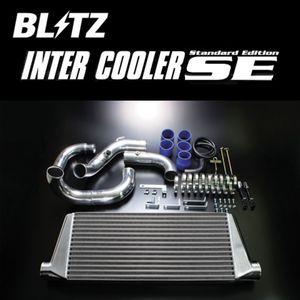 BLITZ インタークーラーキット SE TYPE-JS 23100 ニッサン スカイライン