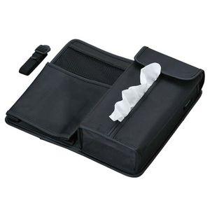 コンパクトシートバックポケット W625